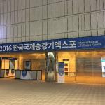 International Lift Expo, Корея 2016